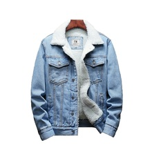 цена на Cowboys Flag Men's Solid Color Winter Denim Jacket Coat Denim Jacket Men's Denim Belt Buckle Thick Winter Denim Jacket Size 6XL