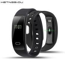 IP67 QS80 HR Bluetooth Smart Браслет сердечного ритма Сидячий напоминание мониторинг сна для IOS Android-смартфон