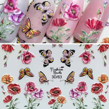 3D Acrylic Engraved Natural Bee Nail Sticker Nail Water Decals Fashion Empaistic Nail Water Slide Decoration