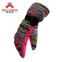 Зимние лыжные водонепроницаемые ветрозащитные теплые перчатки