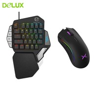Delux T9X Single Hand Gaming Keyboard Mechanical Wired Ergonomic RGB Keyboards And Delux M625 PMW3360 Wired Gamer Mouse For PUBG