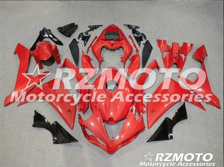 ACE KITS carbon fiber Motorcycle fairing parts For YAMAHA YZF R1 2007 2008 All sorts of color No.0059ACE KITS carbon fiber Motorcycle fairing parts For YAMAHA YZF R1 2007 2008 All sorts of color No.0059