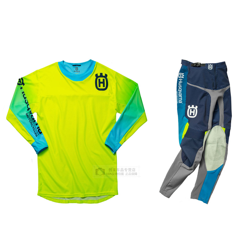 Motocross Suit HUSQVARNA 2019 Racing Full Set Protection Gear Jersey Pants Motorcycle MX riding combination Yellow