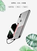 5000mAh Solar Power Bank Digital Display Solar Battery Pack Mini Power Bank Usb Type c cable for iphone xs samsung s8 s9