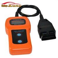 LED U480 OBD2 OBDII Auto Engine Fault Code Reader Scanner Diagnostic Tool For Car Vehicle Scan
