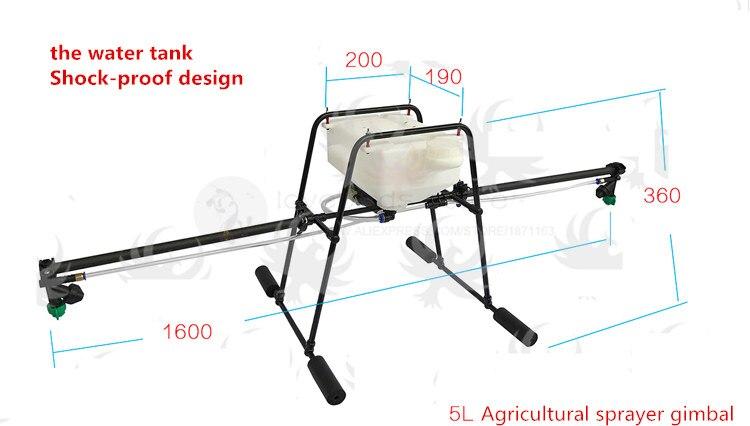 DIY 5KG / 10KG Agricultural sprayer Spray gimbal kit Aluminum Alloy + Carbon fiber 5L 10L for Agricultural multirotor drone цена