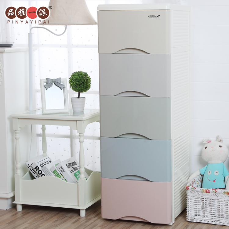 Ya Large Baby Goods Storage Cabinets Finishing Children S Clothing And Toys Plastic Drawer Lockers Wardrobe In Baskets From Home