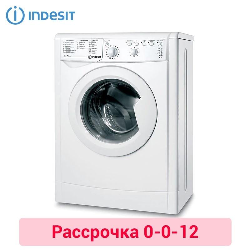 Купить со скидкой Стиральная машина Узкая Indesit IWUB 4105