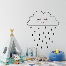 Cloud girl raining DIY art wall sticker Cute kids childrens bedroom home decoration stickers Mural Decals wallpaper poster
