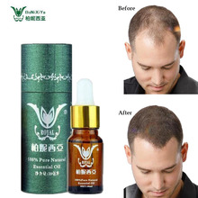 Hair Growth Essence Professional Salon Hairstyles Keratin Hair Care Styling Products Anti Hair Loss Products Dense Sunburst Hair