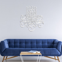 Islamic Culture Quotes 3D Acrylic Mirror Wall Stickers Living Room Muslim Acrylic Wall Decals Mirrored Decorative Sticker Muraux