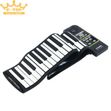 PN88S 88Keys 28 Tones 100 Rhythms Electronic Flexible Roll Up Piano USB & MIDI Port with Speaker for Children