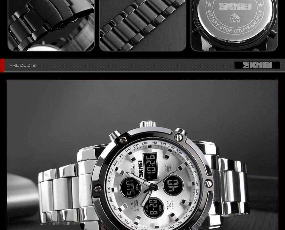 watch (14)