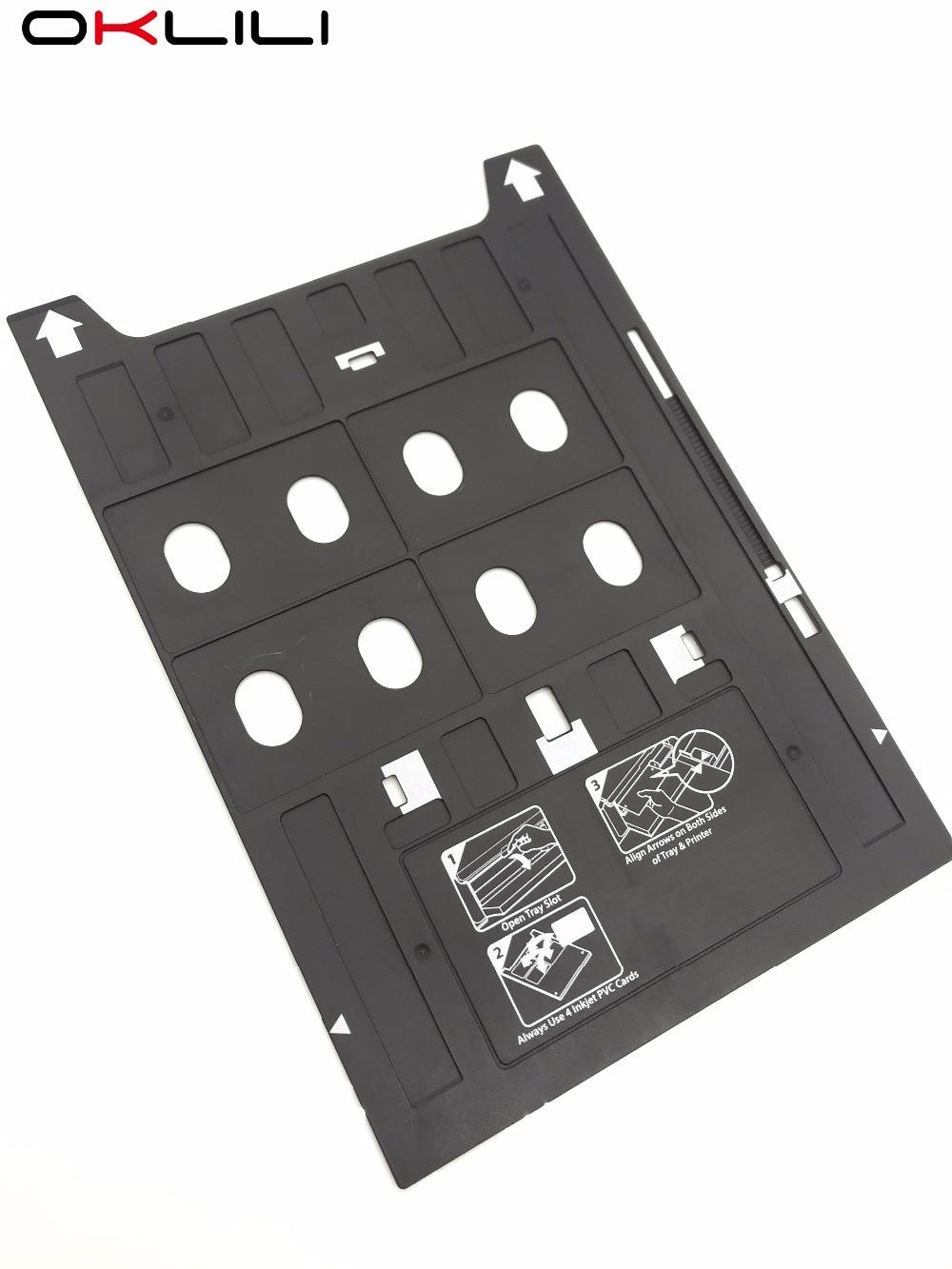1PC X Plastic Inkjet PVC ID Card Printing Tray for Epson 1400 1410 1430 1430W 1500W R800 R1800 R1900 R2000 R2880 R3000 P400 P6001PC X Plastic Inkjet PVC ID Card Printing Tray for Epson 1400 1410 1430 1430W 1500W R800 R1800 R1900 R2000 R2880 R3000 P400 P600