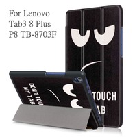 Cute Patterns Flip Cover PU Leather Case For Lenovo TAB 3 8 Plus TB 8703F TB