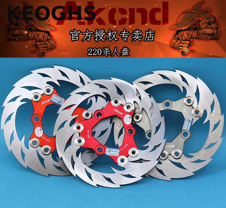 KEOGHS Akcnd 220mm Floating Motorcycle Brake Disc/brake Rotor For Yamaha Scooter Rear And Front Modify keoghs motorcycle hydraulic brake system 4 piston 100mm hf2 brake caliper 260mm brake disc for yamaha scooter cygnus x modify