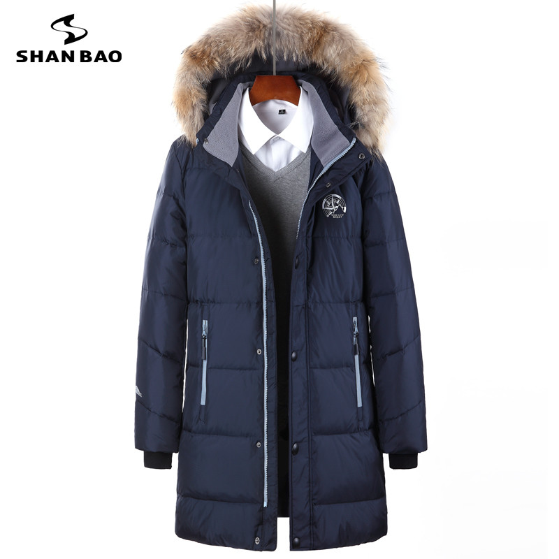 Men s long paragraph loose down jacket 2017 winter brand high quality zipper pocket business casual