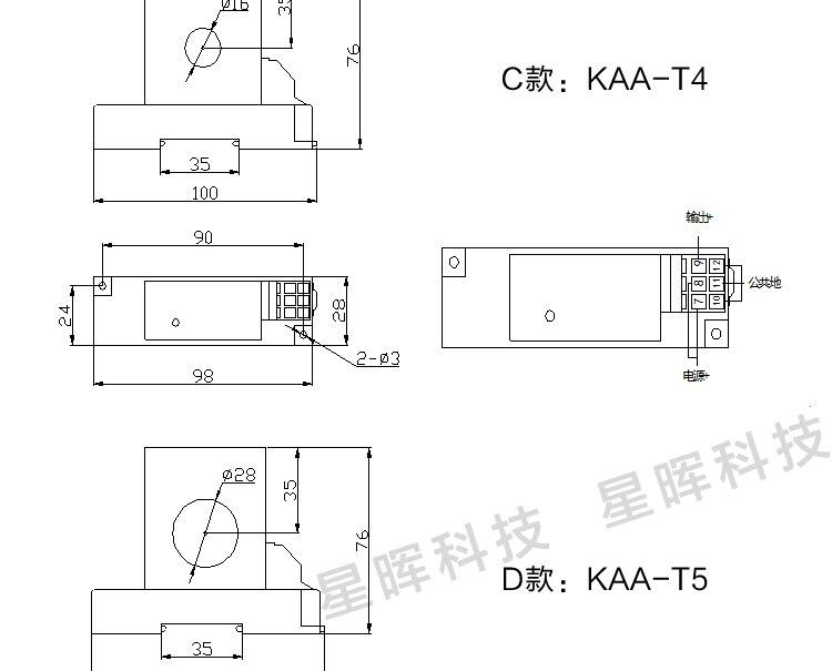 KAA-T5/0-500A вход 4-20mA выход/передатчик тока модуль/AC передатчик