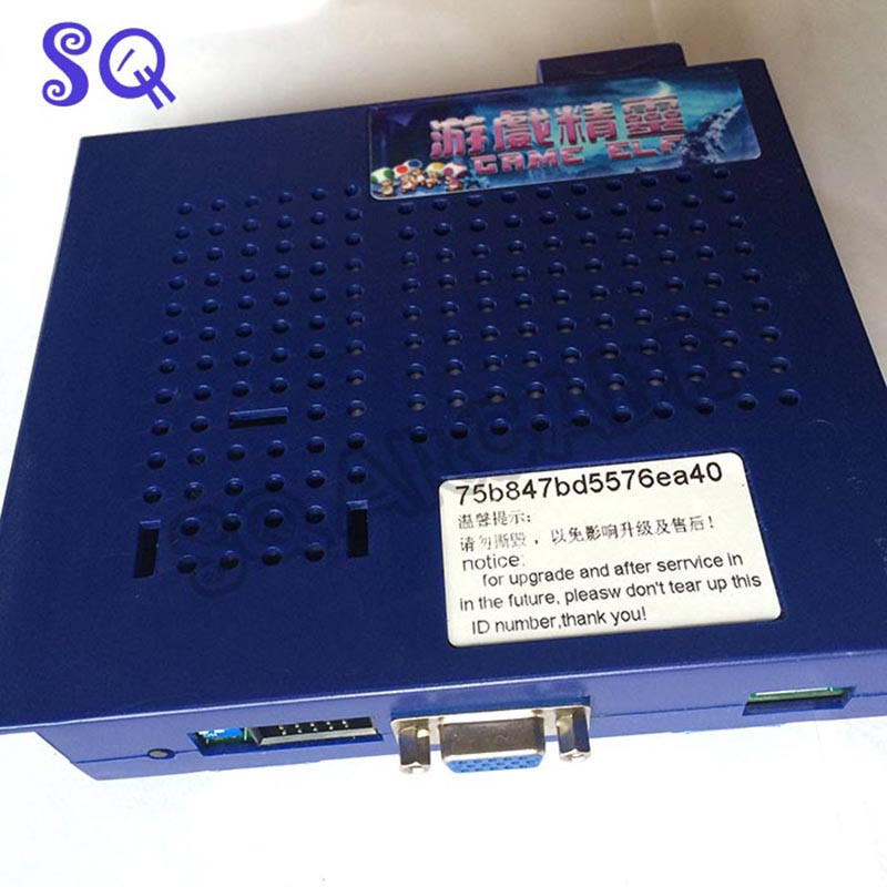 Vertical jamma game elf 412 in 1 arcade game boardVertical jamma game elf 412 in 1 arcade game board