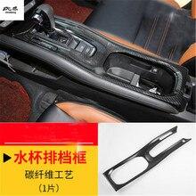 1 лот ABS углеродное волокно зерна центральный контроль стеклянная чашка панель декоративная крышка для- HONDA HR-V HRV автомобильные аксессуары
