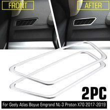 2X Auto Dashboard Luchtuitlaat Vent Cover Trim Frame Sticker Roestvrij Voor Geely Atlas Boyue Emgrand NL-3 Proton X70 2017 2018 2019(China)