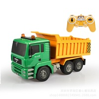 Multi Functional Dump RC Truck 1:20 Scale 35CM 4CH Programming Sound Light Intelligent Electric Kids Rc Hobby Dump Trucks Toy