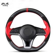Ручное шитье карбоновое волокно кожаный руль декоративная крышка для Nissan X-trail T32