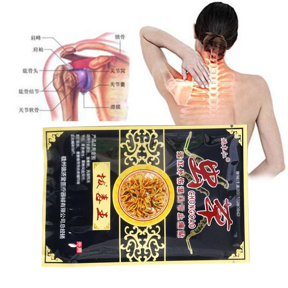 8/16/40Pcs Chinese Herbal Patches Medical Plasters Rheumatism Muscular Spondylosis Back Joint Pain Patch Health Care stripe far ophax cervical spondylosis pain relief patch health care chinese herbal patches treat lumbar disc herniation for office worker