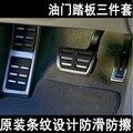 DSG Спорт Топлива Тормозная Подставка Для Ног Педали AT Для Audi A4 A4L A6L A7 S7 A8 S4 RS4, A5 S5 RS5 8 Т, Q5 SQ5 8R, авто аксессуары