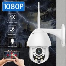 SDETER 1080P 2 МП Беспроводная IP камера Wifi скоростная купольная PTZ наружная IP66 Onvif двухстороннее аудио ИК Ночное Видение камера видеонаблюдения IP