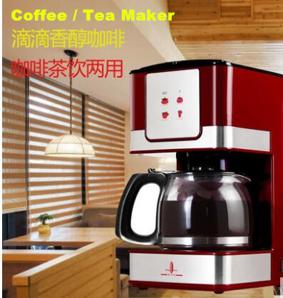 купить Dripper coffee maker fully automatic mini drip coffee pot Automatic insulation dripping type 600ml home use онлайн