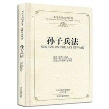 Zweisprachige Chinesischen Klassiker Kultur Buch: kunst des krieges von Sun Tzu Sun Zi Bing Fa in Chinesische Alte Militär Bücher