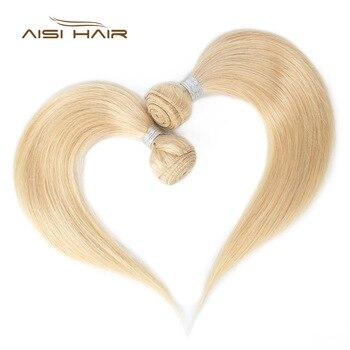 AISI HAIR Brazilian Straight Hair Weave 1 PCS 613 Blonde 100% Human Hair Bundles Non Remy Honey Blonde Hair Bundles artificial nails