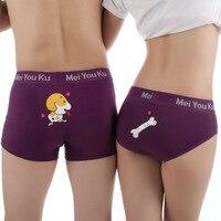 2017 sexy lovers bokserki figi underwear geometryczne dwa kawałki mid-rise cp man/kobieta rajstopy charakter majtki