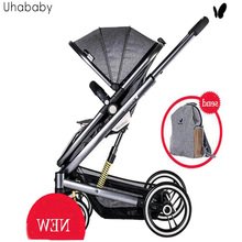 uhababy baby cart Can sit can lie down Very light Folded Stroller with shock absorbers Baby carriages Russia free shipping