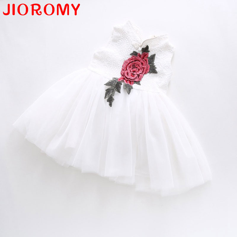 Girl's Dresses Summer Lace Rose Short Sleeve Dresses Cheongsam Fashion Princess Pompon Puff Dress