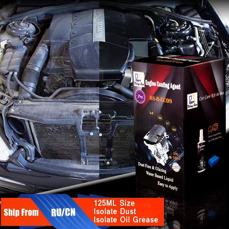 Aufgehender Stern RS-B-CC09 Auto Motor Verglasung Produkte zu Isolieren, Staub und Flecken Motor Beschichtungsmittel 125 ml Kit für Profis