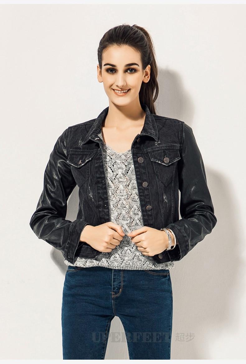 Popular Fashion Denim Jackets-Buy Cheap Fashion Denim Jackets lots