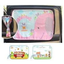 70*50 см Автомобильная мультяшная занавеска, Солнцезащитная блокирующая шторка, боковая блокировка, Растяжимая Солнцезащитная шторка для детей, автостайлинг