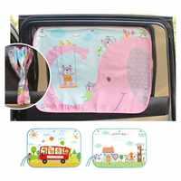 70*50cm Auto Car Cartoon Curtain Cover Sun Blocking Curtain Side Blocking Tensile Sunshade Curtain for Children Car-styling