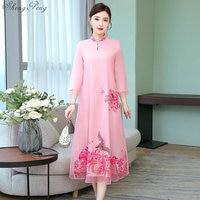New Chinese traditional dress women oriental elegant dress Chinese pattern dress qipao Chinese style modern cheongsam Q829