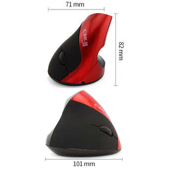 CHYI Rechargeable Wireless Mouse Ergonomic Vertical Mouse 1600 DPI USB Built-in Optical Computer Gaming Mice For Laptop Desktop