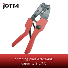 AN-2546B crimping tool crimping plier 2 multi tool tools hands Solar Photoroltaic Connector MC3/MC4 Crimping Tool