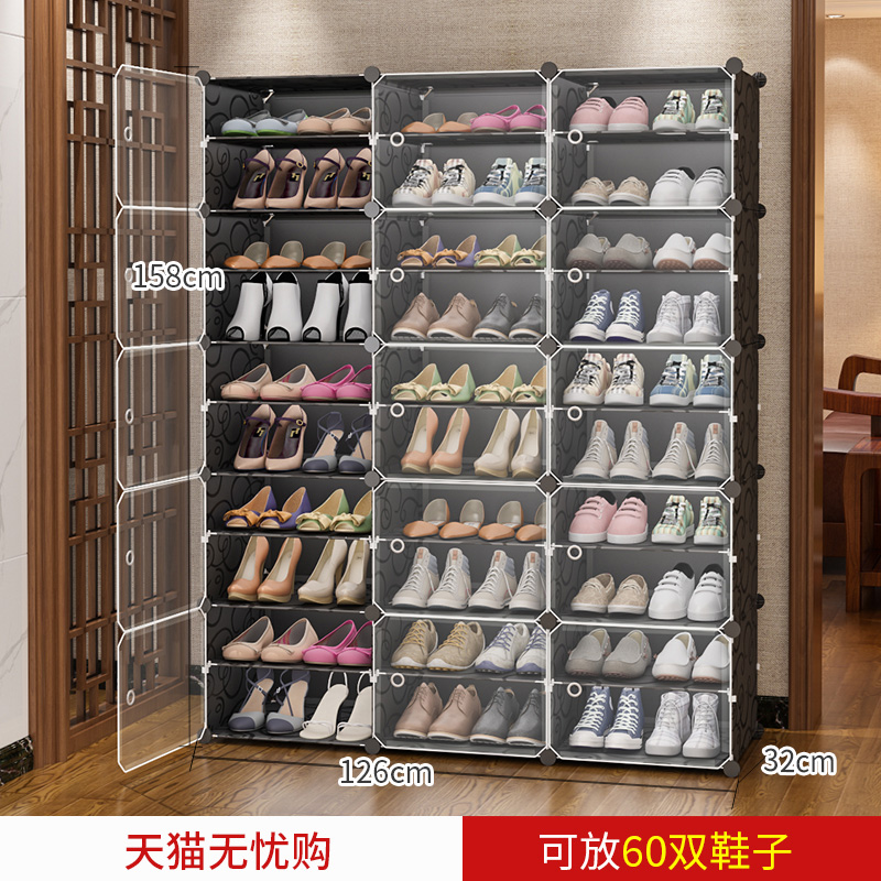 Brief shoe rack rangement pour chaussures Plastic storage cabinet zapateros organizador shoes shelf font b closet