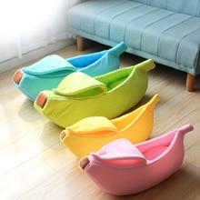 [MPK кровати для кошек] домик для кошек из кожуры банана, симпатичная кровать для кошек и котят, мягкая внутренняя подкладка, Доступно 4 цвета
