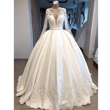 babyonlinedress Ball Gown Wedding Dresses 2019 Bridal Gowns