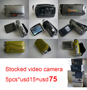 Best Wholesale Hot Sell Cheap Home Use Digital Video Camera, Stocked Promotional Digital Camcorder