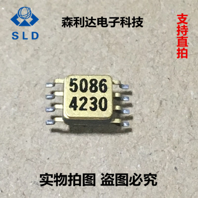 1pcs/lot Quality assurance 5086-4230 50864230 SMD-81pcs/lot Quality assurance 5086-4230 50864230 SMD-8
