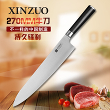 XINZUO 10.5 inch butcher knife Germany 1.4116 steel santoku knife kitchen knife G10 handle Japanese chef knife free shipping