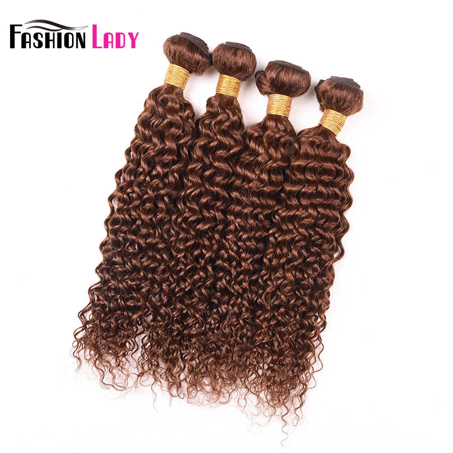 Fashion Lady Pre-colored Malaysian Hair Weave Bundles #4 Human Hair Bundles Kinky Curly Brown Bundles 4 Pieces Non-remy